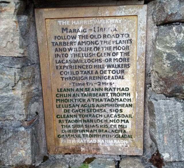 harris-walkway-plaque